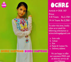 beautiful party wear dresses for little girls by top most brands