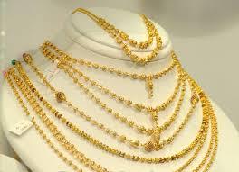 gams jewellery acp bazzar