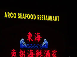 Homes For Sale In Houston Texas 77036 Where To Head For Good Seafood In Houston