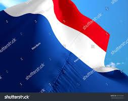 Image French Flag France Flag French Symbol Design Blue Stock Photo 621512249