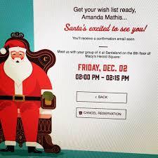 sending you a merry new york christmas mathis style