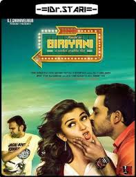 film drama bollywood terbaik 2013 biriyani 2013 brrip 1 3gb full download http www asimpervez
