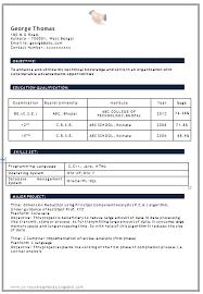 sample resume in india fresher