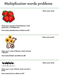 free multiplication word problems multiplication worksheets multiplication word problems free