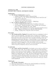 college book report template college book report exle best photos of exles format 6th