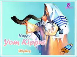 50 best yom kippur 2017 wishes ideas on askideas