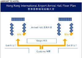 Hong Kong International Airport Floor Plan Hotel Novotel Citygate Hong Kong