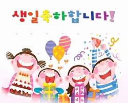 korean birthday korean birthday card fresh happy birthday in korean informal