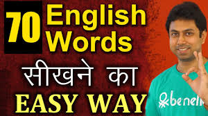 punjabi comments in english for facebook 70 english words स खन क easy way learn vocabulary for