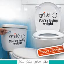buy funny bathroom art and get free shipping on aliexpress com