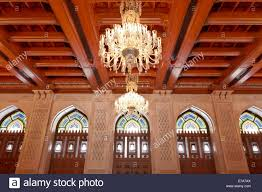Sultan Qaboos Grand Mosque Chandelier Prayer Room For Women With A Wooden Ceiling And A Chandelier