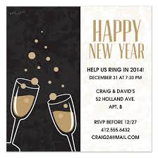 Happy New Year Invitation New Years Invite Invitations U0026 Cards On Pingg Com