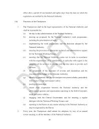 road transport and safety bill india 2014 draft