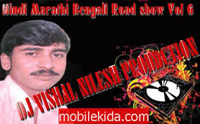 purulia mp3 dj remix download fol wali bengali purulia road show mix dj vishal nilesh
