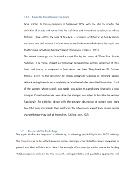 effectiveness of e marketing case study of dove real beauty campaign