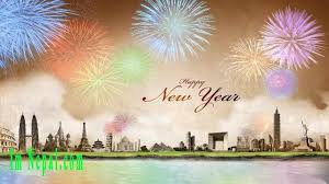 new year s day cards 23 happy nepali new year 2075 greeting cards wallpapers images