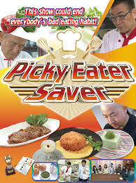 cuisine tv programmes program catalog picky eater saver asahi broadcasting corporation