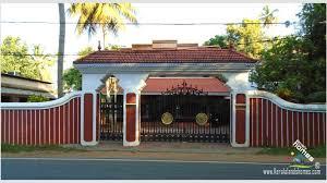 Elegant House Gates Design KeralaReal Estate Kerala Free Classifieds - Gate designs for homes