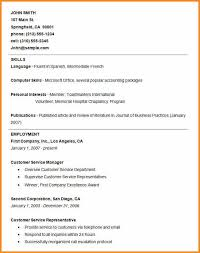 Free Fill In Resume Template Free Fill In Resume Resume Template And Professional Resume