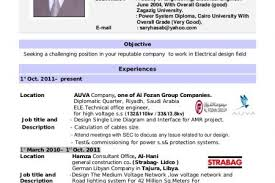 Best Resume For Mechanical Engineer by Facilities Engineer Resume Sample Take A Look At Our Engineering