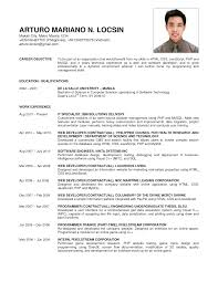 Sample Resume For Experienced Software Engineer Pdf Resume Sample Pdf