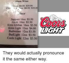 Pronounce Memes - how do you pronounce memes best images 87 best derp memes images on