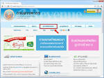 ภาษี | บล็อกเทพ - Lnw 's Blog
