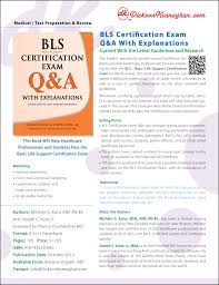 bls certification exam q u0026a with explanations