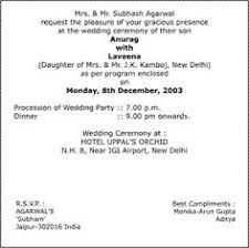 indian wedding card wordings wedding invitation card wordings wedding card wordings wedding