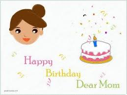 printable birthday cards archives on graphicsplay free vectors