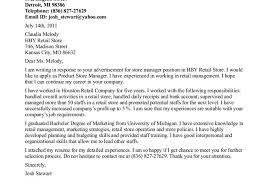 retail management cover letter doc sports management cover letter