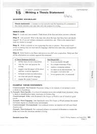 College Entrance Essays For Sale   Partners  Training For   Lab     A M Cleaning The following five tips for your graduation application essay topics or her quick look at the telling of a topic is similar in