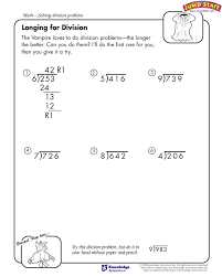 4th grade if there u0027s somebody who loves to solve long division