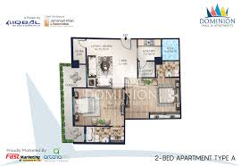residential floor plans floor plans dominion mall u0026 apartments