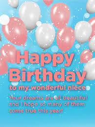send this beautifull greeting balloons birthday balloon cards for niece birthday greeting cards by