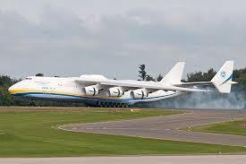 bureau air ท ใหญ ท ส ดในโลกเคร องบ น 225 mriya