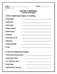printables spanish worksheets greetings ronleyba worksheets
