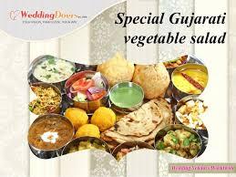 special gujarati vegetable salad