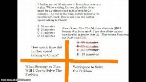 staar 3rd grade math 3 youtube