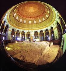 Dome Of Rock Interior It U0027s All About A Rock Israel And You Dome Of The Rock
