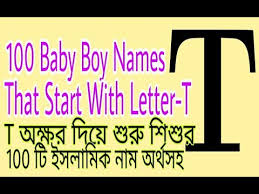 boys names name for boys baby boy names that start with t