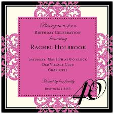 decorative square border pink 40th birthday invitations paperstyle