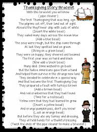thanksgiving kindergarten hopefuls happy thanksgiving poem img