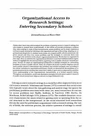 essay in english the canadian encyclopedia review essay