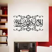 online get cheap pvc islamic aliexpress com alibaba group new arabic calligraphy muslim islamic art pvc home room vinyl decal wall sticker