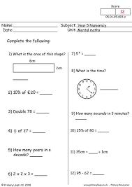primaryleap co uk mental maths 1 worksheet