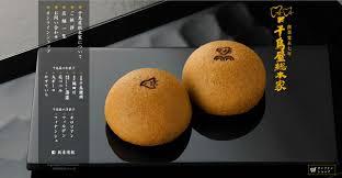 les r鑒les d hygi鈩e en cuisine 東京都板橋区の菓子製造 千鳥屋総本家株式会社 が民事再生法の適用を