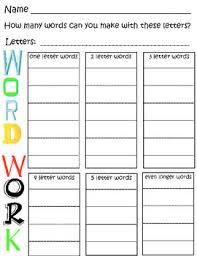 building words worksheets worksheets