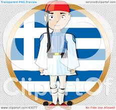 Greek Flag Background Clipart Illustration Of A Proud Greek Evzone Standing Tall In