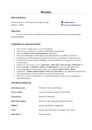 Sample Resume For 2 Years Experienced Java Developer by 1 Year Experience Java Resume Format Virtren Com